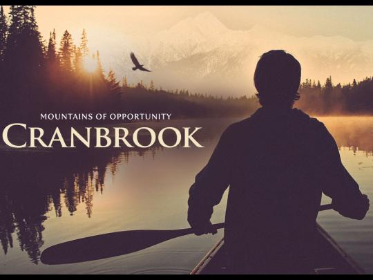 RCMP Cranbrook